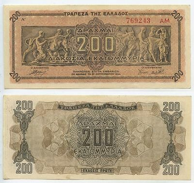 GB267 - Banknote Griechenland 200.000.000 Drachmai 1944 Pick#131a Greece