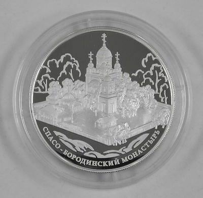 Russia USSR 5 oz Silver 2012 25 Roubles Proof coin Spaso-Borodins Monastery