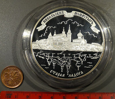 Russia USSR 5 oz Silver 2009 25 Roubles Proof coin Saint Nicolas Monastery