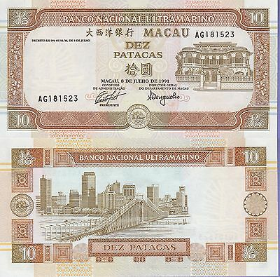 Macua 10 Patacas Banknote 1991,Uncirculated Condition Cat#65-A-1523