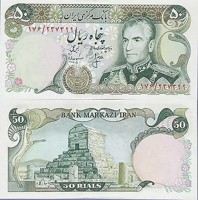 Iran 50 Rials Banknote 1974-1979 About Uncirculated Condition Cat#101-C-4799