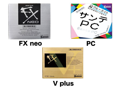 Cool Eye drops Sante FX neo v plus PC 12ml set by Santen made in Japan Air mail