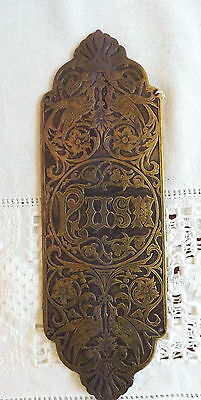 Aabco Solid Brass Ornate Art Nouveau Door Push Plate Architectural