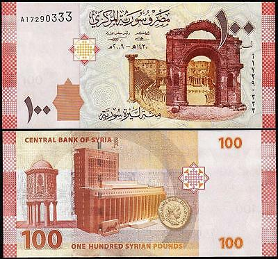 Syria P113, 100 Pounds, amphitheater ruins / Omayyad mosque, coin UNC 2009
