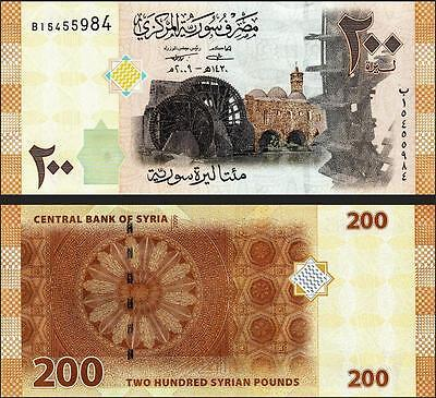 Syria P114, 200 Pounds, Water wheel of Hama / temple ceiling UNC 2009