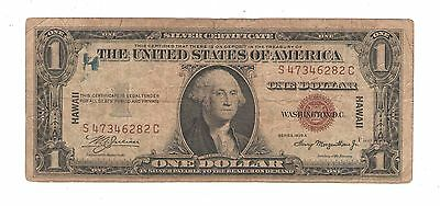 1935 A  One Dollar  Silver Certificate  Brown Seal  Hawaii Overprint