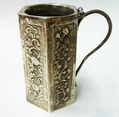 Antique Miniature Solid Silver Chinese Milk Jug - 24g