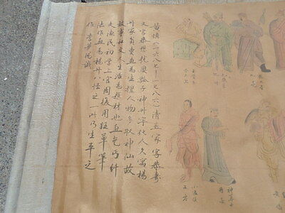 Large Old Antique Chinese Silk Paper Scroll Painting Of 108 Figures