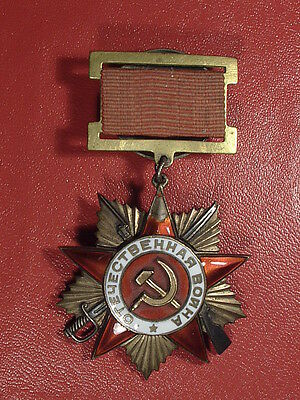 Soviet Russian Ussr Patriotic War Order Medal With Pin 1 Class Low Number  6335