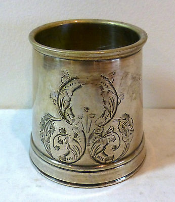 Small silver cup with electro plated nickel silver; engraved c. early 1800s