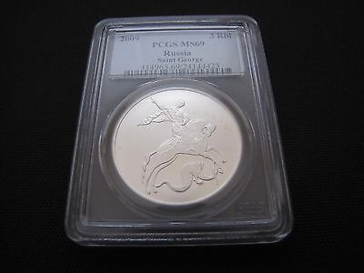 2009 Russia St. George the Victorious .999 1 oz. Silver Coin PCGS MS69 (spots)