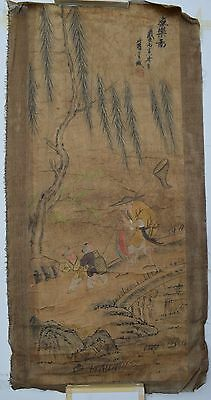 Antique Original Chinese Scroll Painting Paper On Cloth Signed  Traditional
