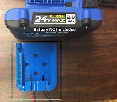 Kobalt 24Vmax Battery Mount w/14AWG wire and terminals, to power your design