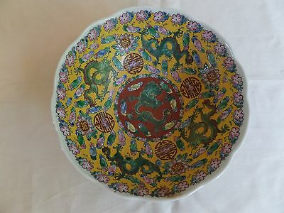 Chinese Porcelain Large Yellow Ground Famille Verte Dragon Bowl With Mark