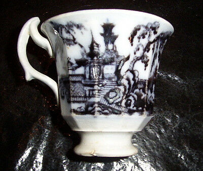 Rare Flow Mulberry Posset Cup