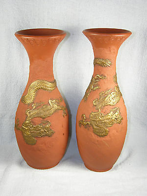 PAIR Antique Japanese Redware Vases with Golden Dragon Design