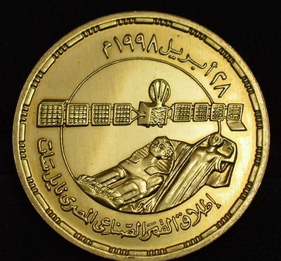 Y 1998 Egypt Egipto Египет Ägypten Gold Coins The Egyptian satellite Nilesat 5P