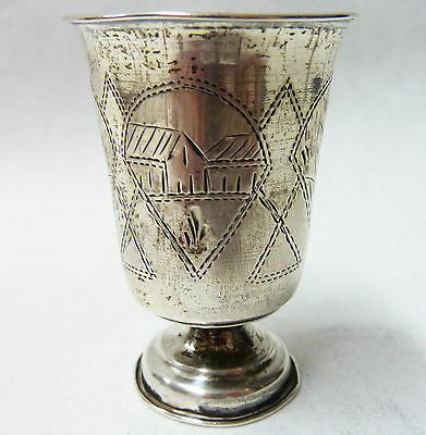 Small Antique Continental Silver Russian Vodka Shot Cup - 19th Century - 26g
