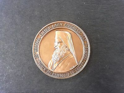 1990 Russian Religion Medal - 30th Biennial Clergy - Laity Congress - July 12