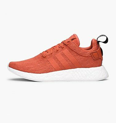 cheap for discount 2f334 d4de2 New By9915 Mens Adidas Nmd R2 Shoe !! Future Harvest