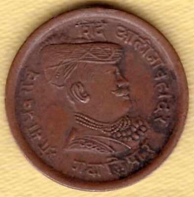 Indian Princely States Gwalior 1/4 Anna Vs 1970 Copper Coin #z23