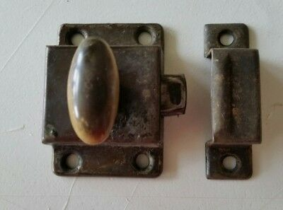Vintage cabinet latch and catch with brass knob shabby chic   (809)