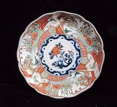 "Antique Japanese Porcelain Imari Dish  8&1/2"" / 21&1/2 cm Butterflies & Ducks"