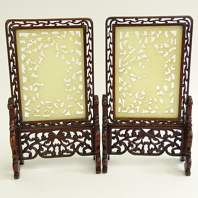 Pair of Antique Chinese Carved Reticulated White Jade Table Screens