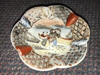 Antique Small Chinese Bowl Children Signed