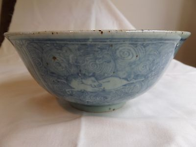 Antique Chinese Porcelain Blue & White Bowl Horses Among Swirls And Clouds