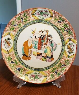 """Antique Chinese porcelain Plate 9.5"""" old famille rose ? Marked bottom"""