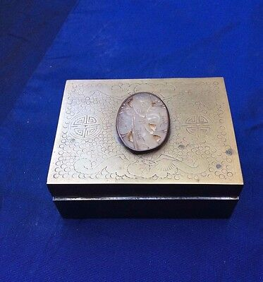 Antique Brass And Carved Jade Chinese Box Wood Lined