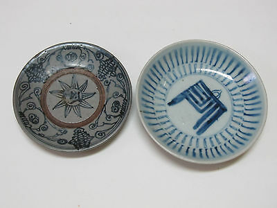Antique Chinese Blue and White Porcelain Dish with mark (2)