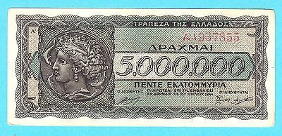 JH - Paper money - GREECE - used 1944