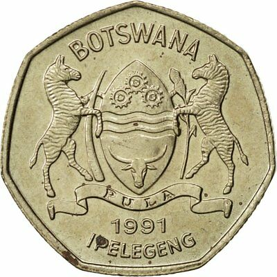 [#467643] Botswana, Pula, 1991, British Royal Mint, AU(55-58), Nickel-brass