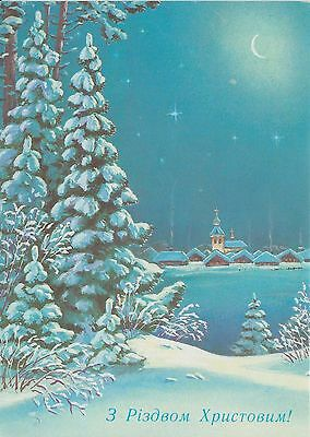 Ukraine 1992 Merry Christmas Mint postcard.