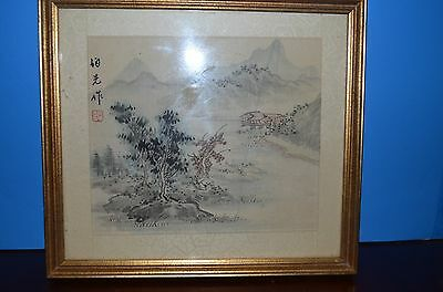 Chinese landscape hand painting with mark