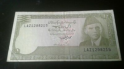 Pakistan #39 1983  Old 10 Rupees Banknote Paper Money Currency Bill Note