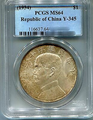 China Republic SYS $ Y-345 (1934) - PCGS MS64
