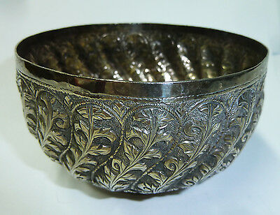 Vintage Indian Decorative Solid Silver bowl - Weighing 118g