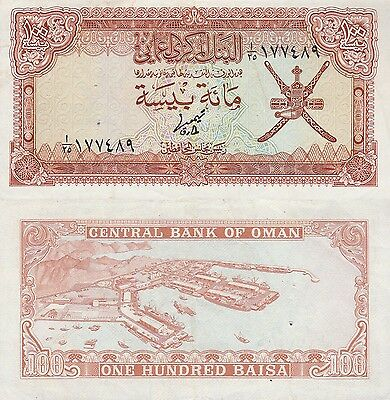 Oman 100 Baisa Banknote,(1977) Choice Extra Fine Condition Cat#13-A-5349