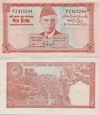 Pakistan 5 Rupees Banknote (1972-!978) Extra Fine Condition Cat#20-A-5294