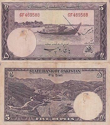 Pakistan 5 Rupees Banknote (1951) Very Fine Condition Cat#12-9588