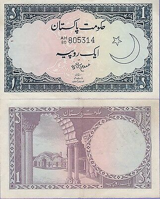 Pakistan 1 Rupee Banknote (1964) Choice Extra Fine Condition Cat#9-A-5314