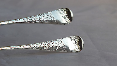 Solid Silver Beautiful Cased Set Fork & Spoon B'ham 1908 by Joseph Gloster