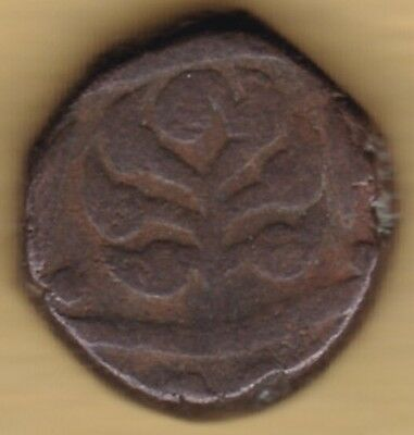 Indian Princely States Jaipur 1 Paisa Copper Coin ,16.49Gm #i14