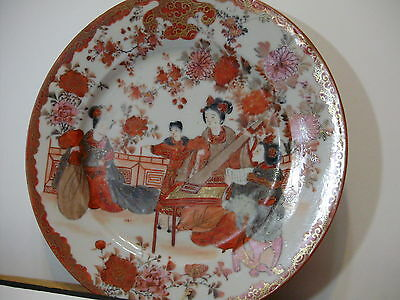 Antique Japanese Kutani Charger Geishas   Meiji Period 1868-1912  RARE MARK