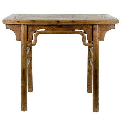 Chinese Qing Dynasty Wine Table