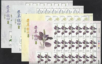 China Taiwan 2014 FULL S/S  Herb Plants Series No 2  Postage Stamps