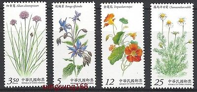 China Taiwan 2015  Herb Plants Series No 3 Flowers Stamp 香草植物